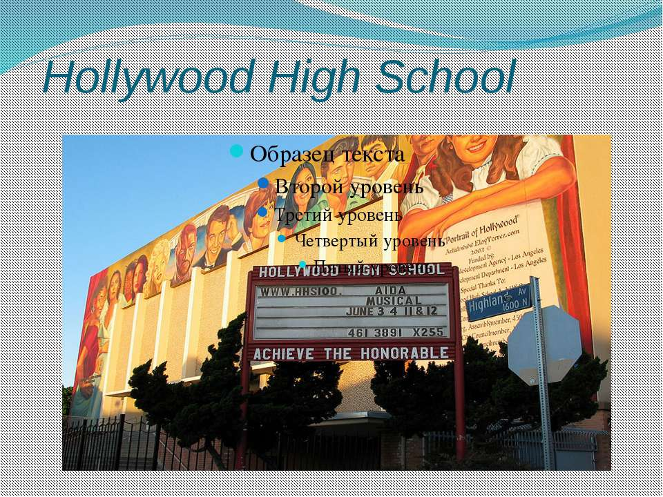 Hollywood High School