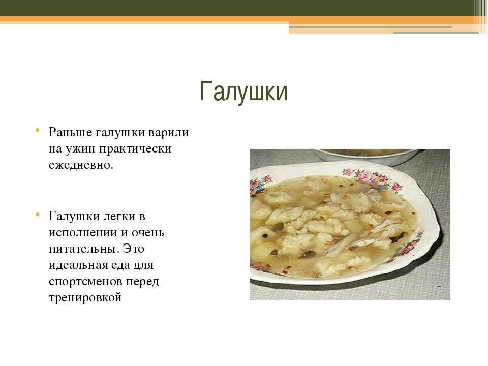 Список используемой литературы http://draniki.org http://mamarama.ru http://n...