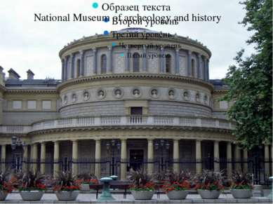 National Museum of archeology and history