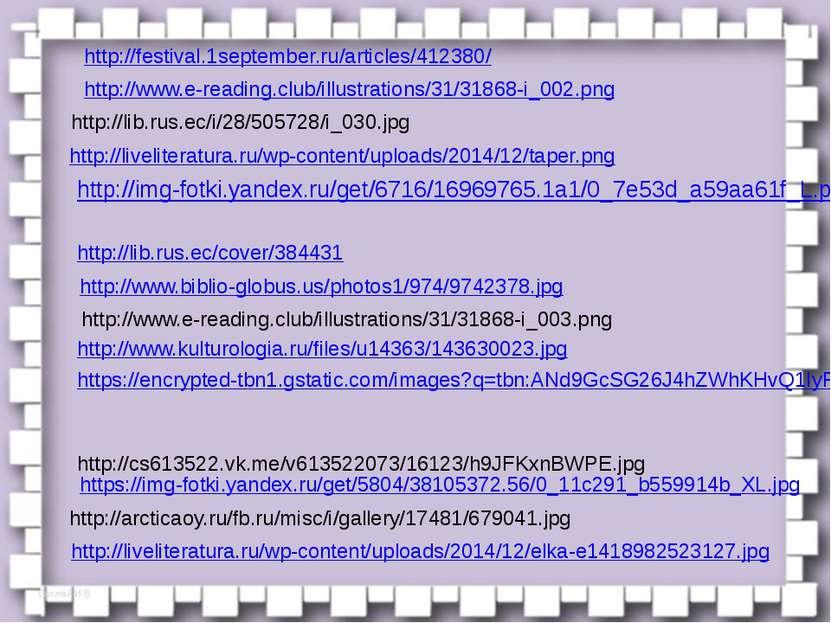 http://img-fotki.yandex.ru/get/6716/16969765.1a1/0_7e53d_a59aa61f_L.png http:...