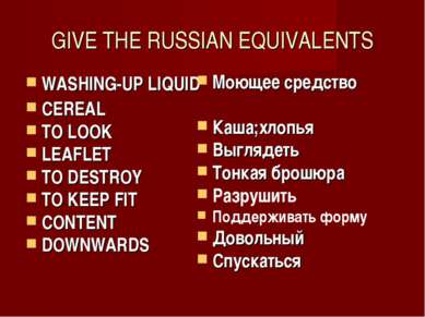 GIVE THE RUSSIAN EQUIVALENTS WASHING-UP LIQUID CEREAL TO LOOK LEAFLET TO DEST...