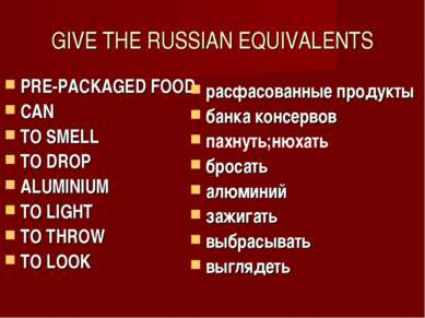 GIVE THE RUSSIAN EQUIVALENTS PRE-PACKAGED FOOD CAN TO SMELL TO DROP ALUMINIUM...