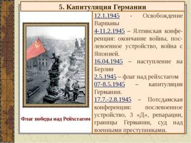 5. Капитуляция Германии 12.1.1945 - Освобождение Варшавы 4-11.2.1945 – Ялтинс...