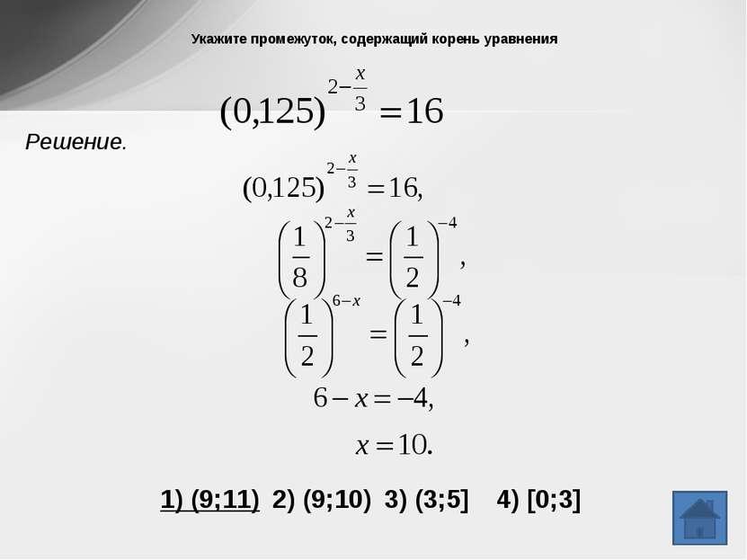 Учебно-методический комплект: Математика. Алгебра и математический анализ. Ви...