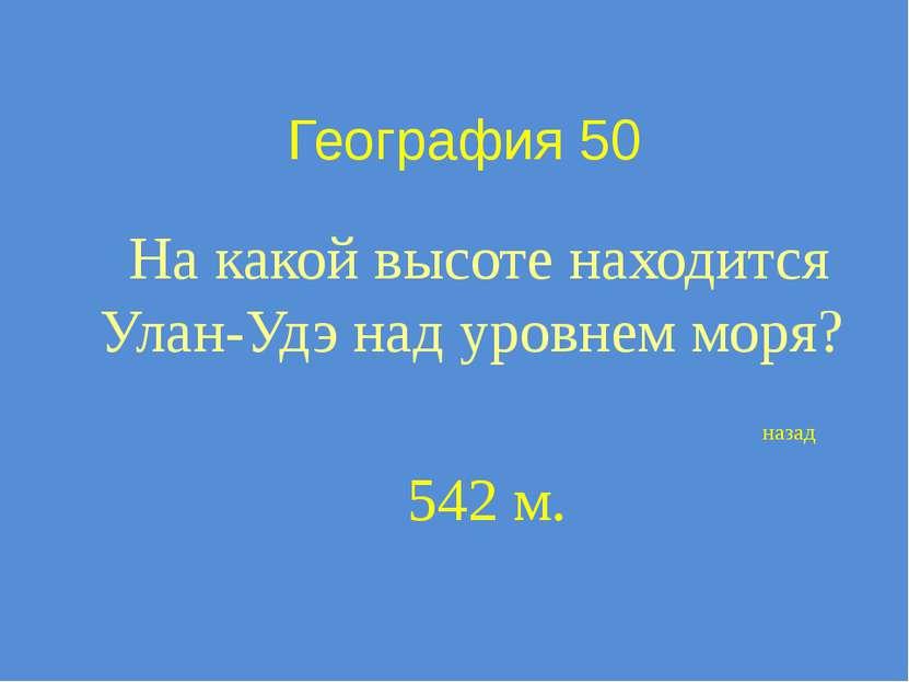 Имена 30 Когда –то то место, где сейчас находится красивый Проспект Победы, н...