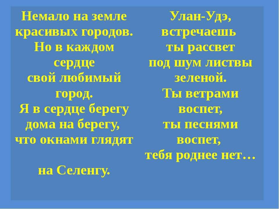Ф.А. Головин – ближайший сподвижник Петра I, участвовал в создании русского ф...