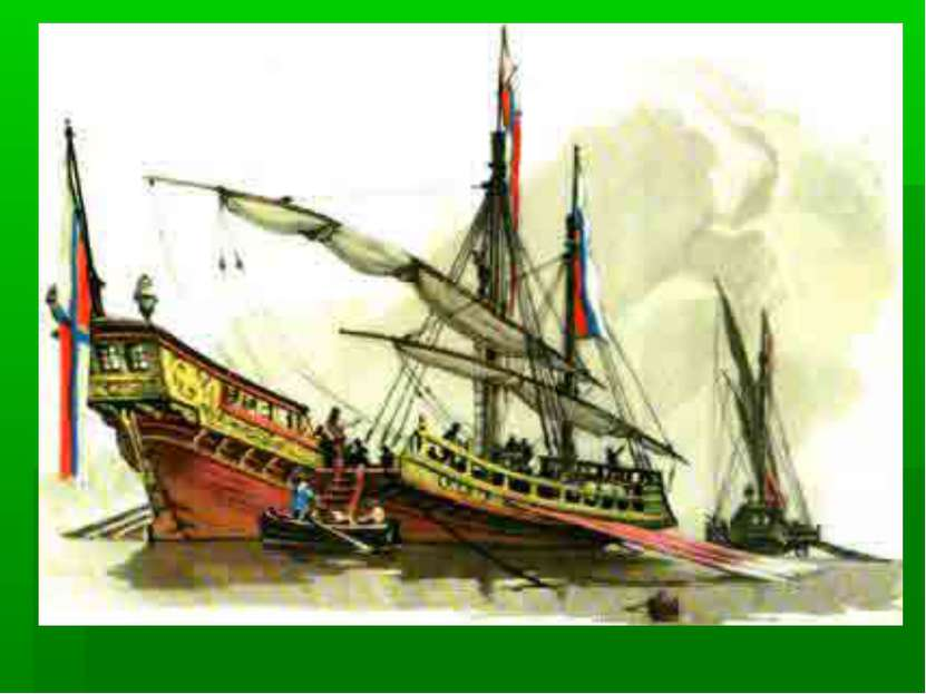 Во главе флота, спустившегося к Азову, плыла галера «Принципиум», которой ком...