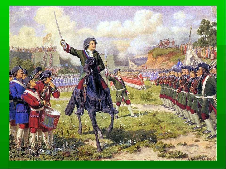 В 1694 год Петра постигла огромная утрата. В январе, не дожив до 43 лет, умер...