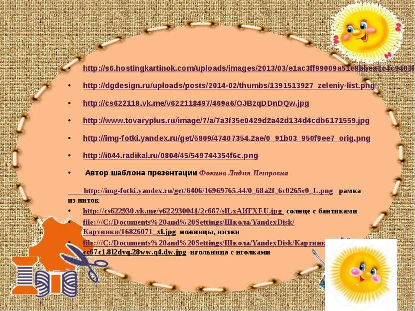 http://s6.hostingkartinok.com/uploads/images/2013/03/e1ac3ff99009a51c8bbea3c4...