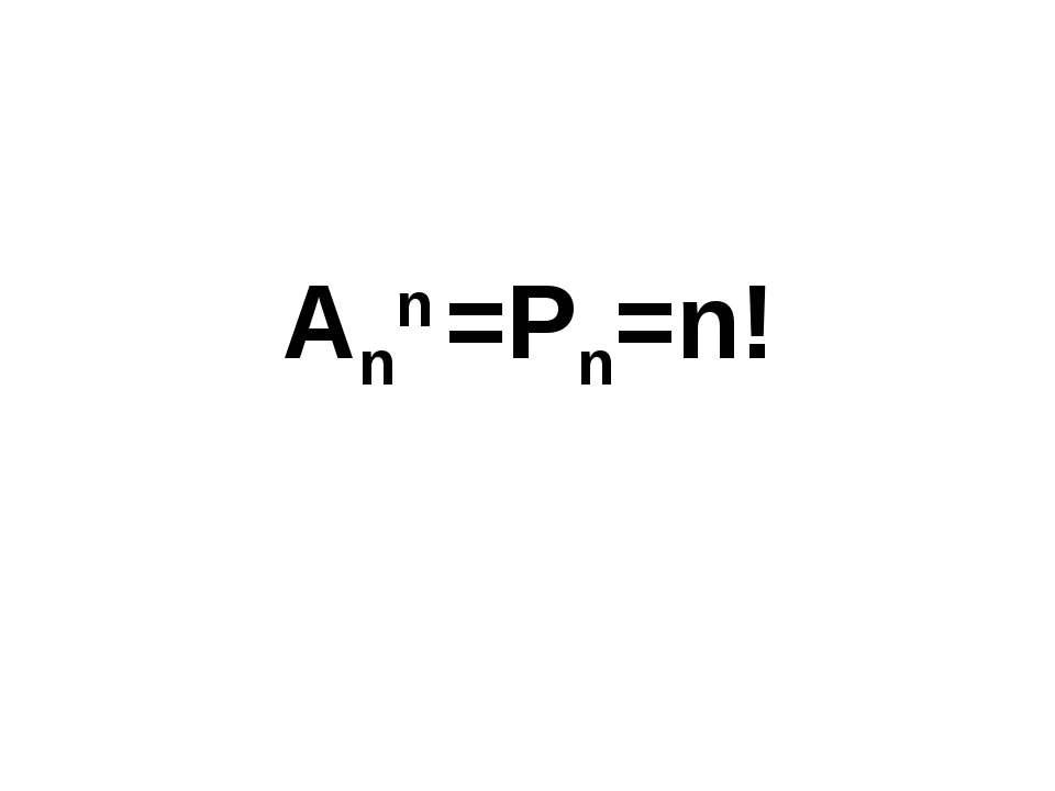 Ann =Pn=n!