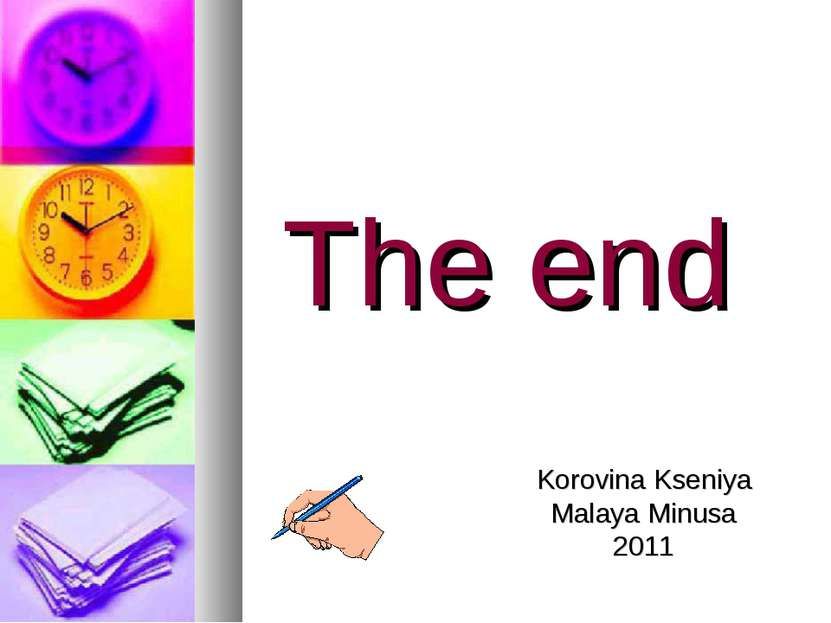 The end Korovina Kseniya Malaya Minusa 2011