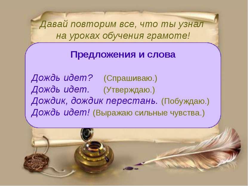 Подчеркни подлежащее и сказуемое. Выпиши пары связанных между собой слов. Про...