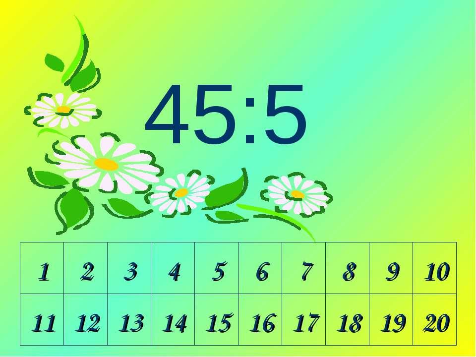 1 2 3 4 5 6 7 8 9 10 11 12 13 14 15 16 17 18 19 20 45:5