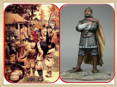 Продолжение объединения восточнославянских племен. Покорение тиверцев, уличей...