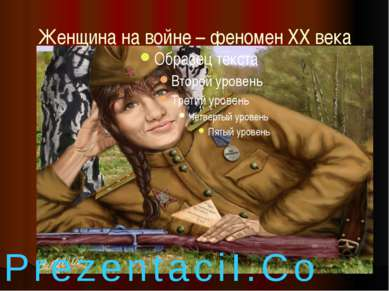 Женщина на войне – феномен ХХ века P r e z e n t a c i I . C o m