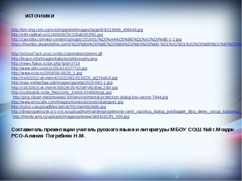 источники http://bm.img.com.ua/nxs/img/prikol/images/large/8/9/219998_498645....
