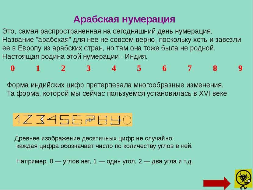 Позиционные системы Как указать принадлежность числа к какой-либо системе счи...
