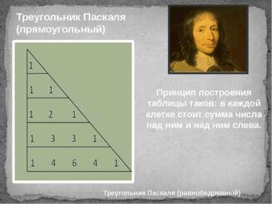Проведем эксперимент У нас есть 16 различных траекторий блуждания точки для 4...