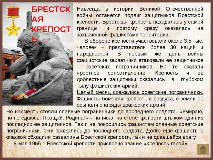 В столицу Украины Киев война пришла с рассветом 22 июня 1941 года. На город...