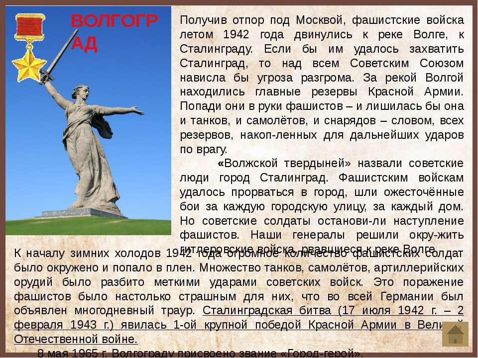 Фашистские самолёты появились над Смоленском на третий день войны, в ночь на ...