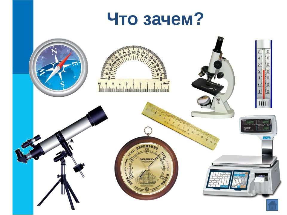 Виды информации по форме представления Виды информации Числовая информация Те...