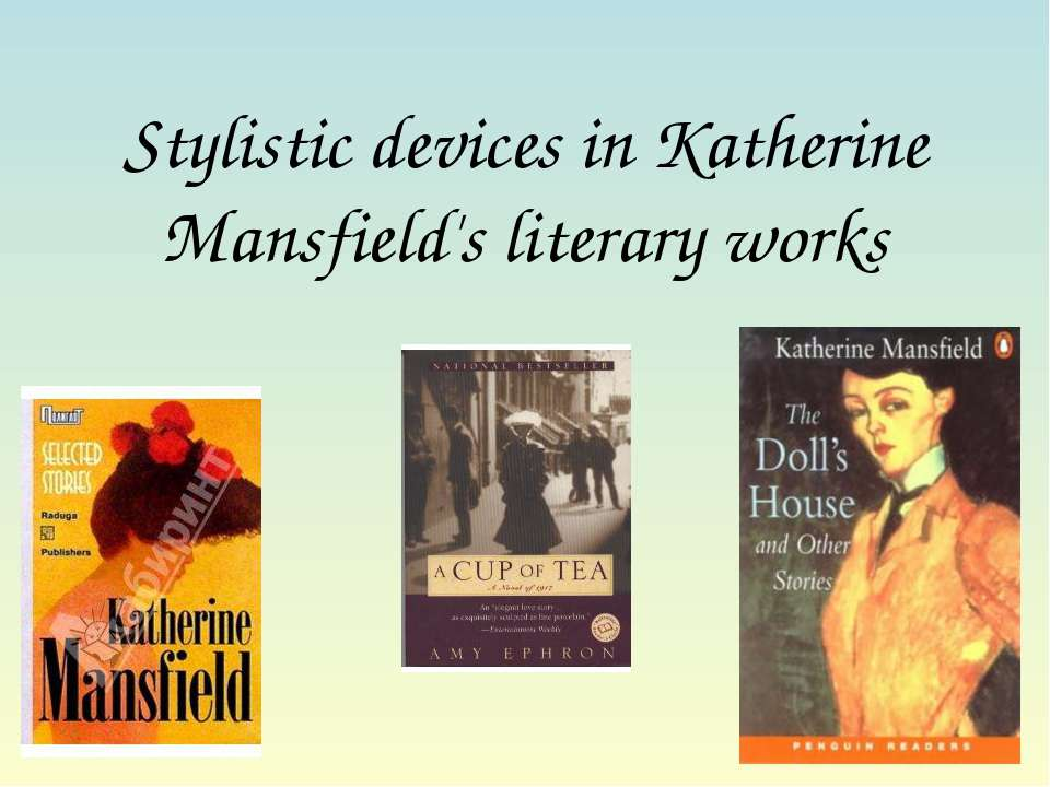 Stylistic devices in Katherine Mansfield's literary works