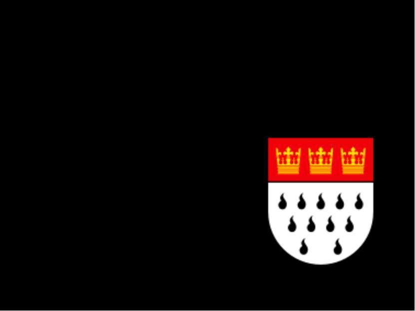 Кёльн. Кёльн находится на западе Германии, в регионе Северный Рейн - Вестфали...