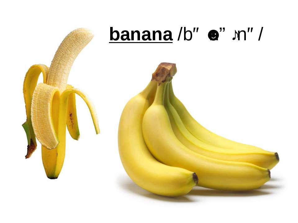banana/bəˈnɑːnə/