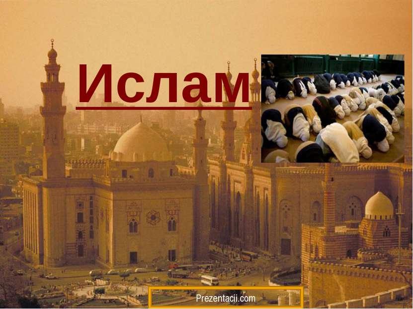 Ислам Prezentacii.com