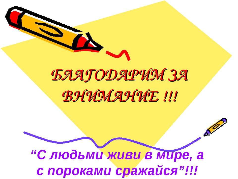 домашний доктор хабаровск