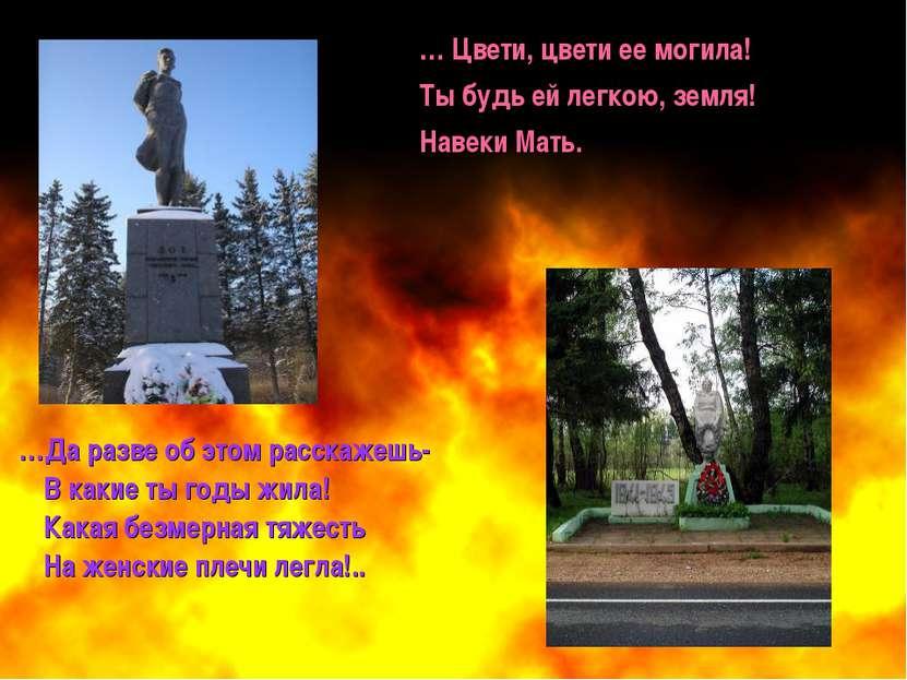 Авторы: Данилов Д., Кудряшова А., Латипова Ш. рук-ль: Максимова С.А. …Да разв...
