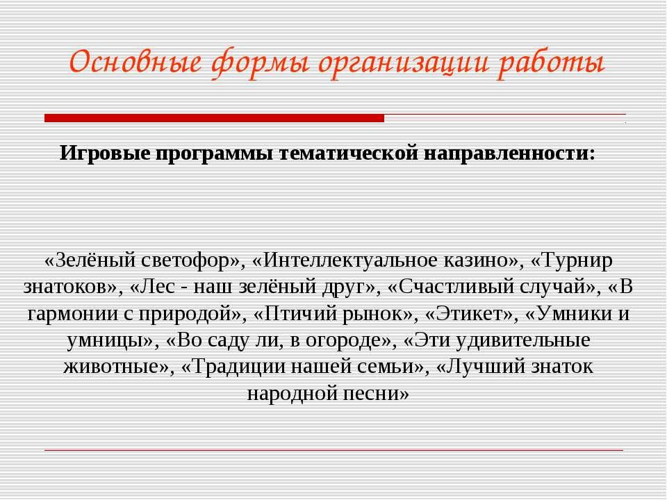 Казино Оракул Контакты