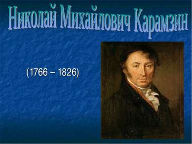(1766 – 1826)