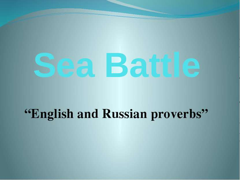 "Sea Battle ""English and Russian proverbs"""