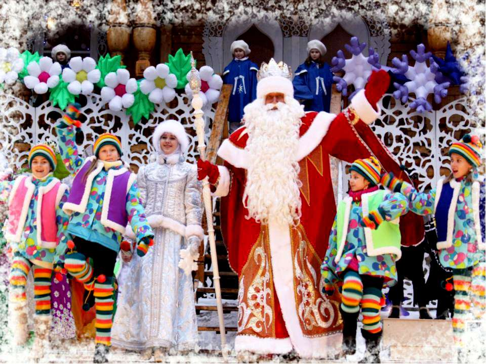 Новый год для детей экскурсии