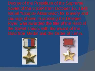Decree of the Presidium of the Supreme Soviet of the USSR from October 16, 19...