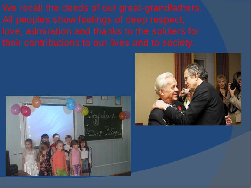 We recall the deeds of our great-grandfathers. All peoples show feelings of d...