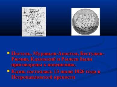 Пестель, Муравьев-Апостол, Бестужев-Рюмин, Каховский и Рылеев были приговорен...