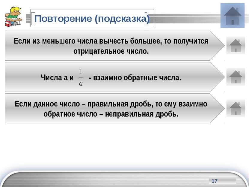 Использованные ресурсы http://900igr.net/kartinki/ped Автор шаблона Larisa Vl...