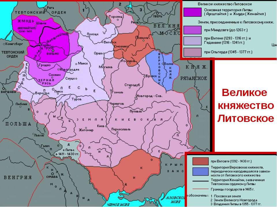 город первый политический центр вкл Андрея Аршавина