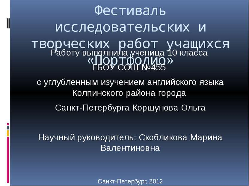 Дионисий Галикарнасский древнегреческий историк и ритор второй половины 1 в. ...