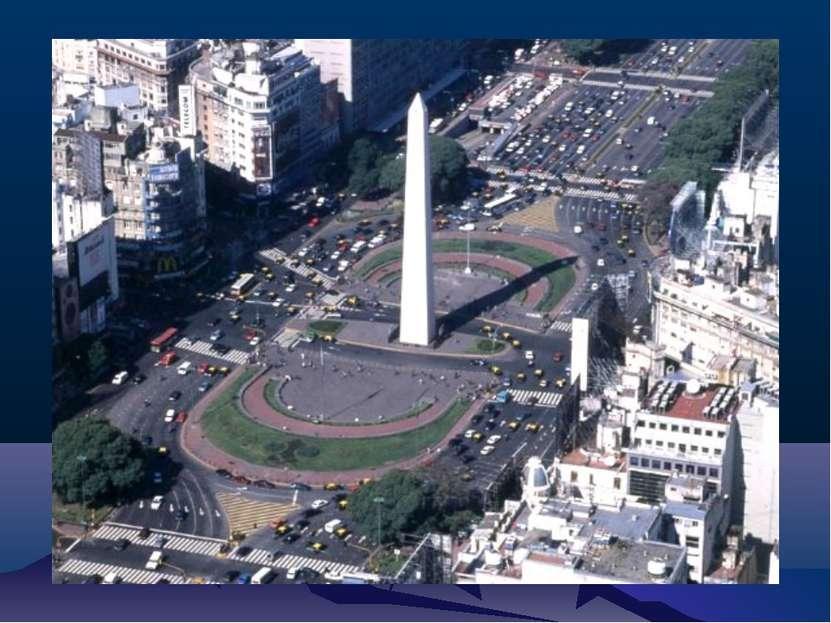 5.В столице Аргентины находится самая длинная улица в мире - проспект 9 июля