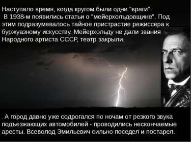 Зинаиду похоронили на Ваганьковском кладбище, недалеко от могилы Есенина. Чер...