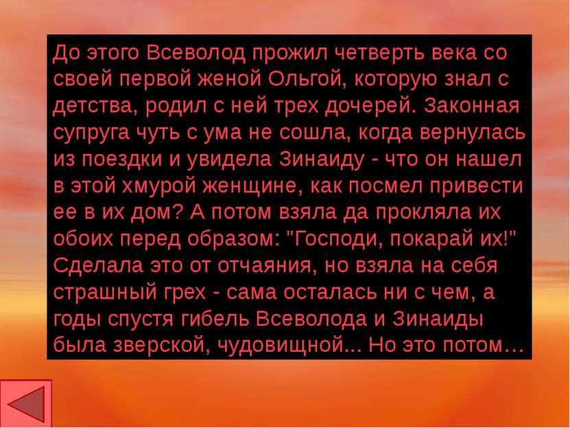 Но не так далеко и то время, когда Сергей Есенин будет дежурить возле чужого ...