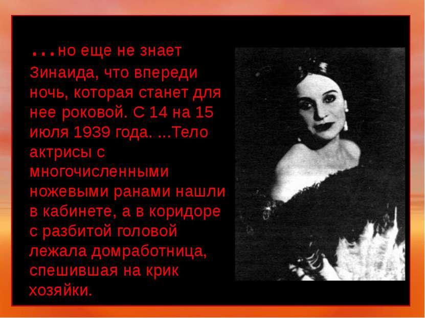 Ресурсы Автор статьи- Тамара Шаманкова. История. Культура. Искусство. http://...