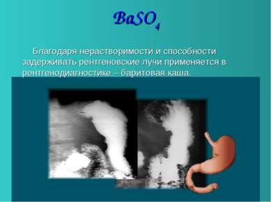 BaSO4 Благодаря нерастворимости и способности задерживать рентгеновские лучи ...