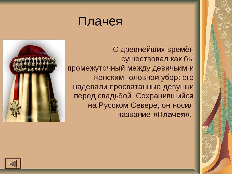 вязание крючком женские майки и топы