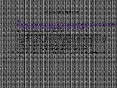 Используемая литература http://images.yandex.ru/yandsearch?icolor=&itype=&ior...