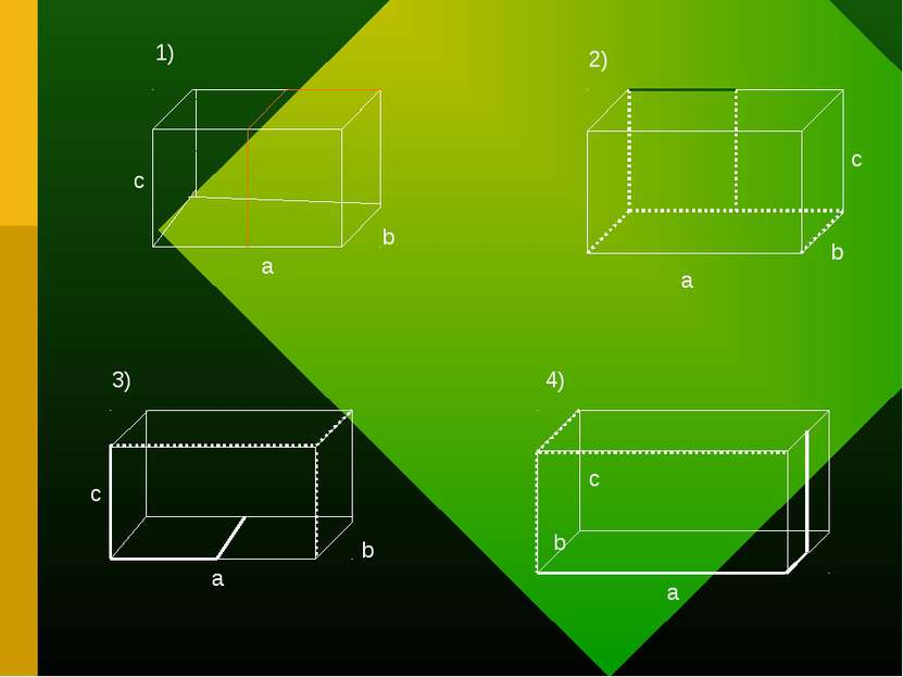 1) с а b 2) b а с 3) а b с b а с 4)