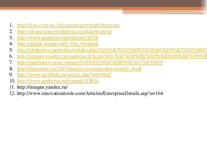 http://jizn-com-ua.1gb.ua/category/tegi/obezyana http://skonieczna.wordpress....